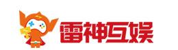 雷神互娱 leishenhuyu.com
